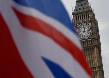 كل شيء عن التقديم.. بريطانيا تفتح باب الهجرة لجميع الجنسيات