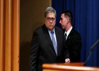 بعد 32 عاما.. الولايات المتحدة تفتح قضية لوكربي وتتهم عميلا ليبيا