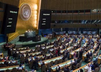 الأمم المتحدة تجدد التأكيد على حق الفلسطينيين بتقرير مصيرهم