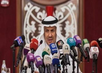 وزير الطاقة السعودي: البترول والغاز أكبر المتأثرين بتداعيات كورونا