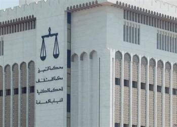 تغريم صحيفة كويتية 20 ألف دولار لإساءتها لإيران