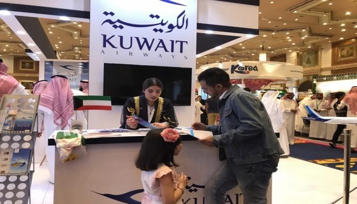 الكويت تنفي عودة رحلات الطيران مع الدول المحظورة