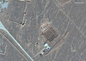 أسوشيتدر برس: صور أقمار صناعية تكشف بناء منشأة نووية إيرانية تحت الأرض