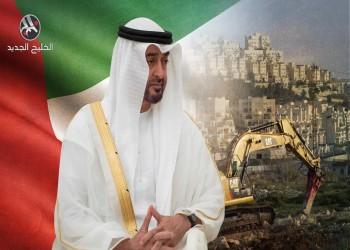 بعد التطبيع.. أموال الإمارات تعزز اقتصاد المستوطنات الإسرائيلية