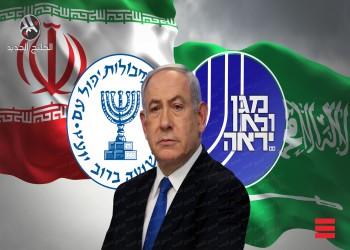 تقرير: زيارة نتنياهو للسعودية فجرت خلافات بين أجهزة الاستخبارات الإسرائيلية