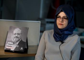 خطيبة خاشقجي تطالب بايدن بنشر تقرير الاستخبارات الأمريكية حول اغتياله