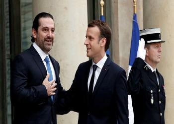 مفاجأة.. ماكرون لم يكن يريد الحريري وخلاف فرنسي أمريكي حول لبنان