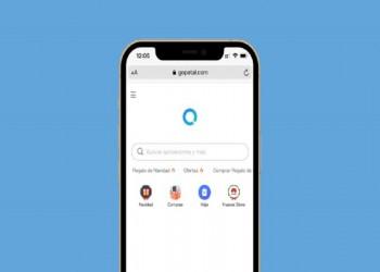 هواوي تنافس جوجل بمحرك بحث جديد
