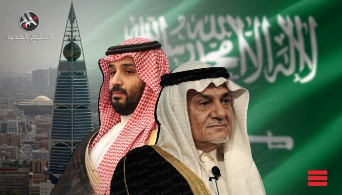 صحيفة عبرية: حرب سرية مشتعلة بين محمد بن سلمان وتركي الفيصل