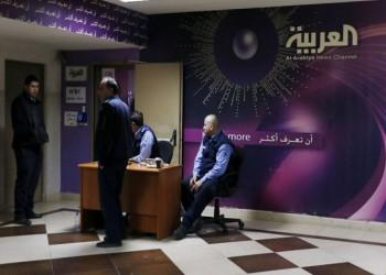 «إنقلاب» في mbc وصرف في «العربية»: الإعلام السعودي في مهبّ التغيرات