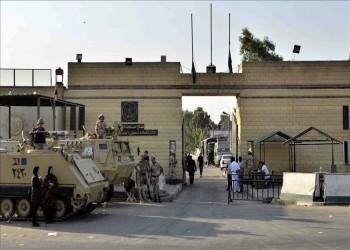 """السلطات المصرية تنفي وجود عقاب جماعي لسجناء """"العقرب"""""""