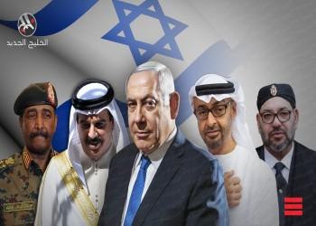 مستقبل التطبيع العربي الإسرائيلي في عهد بايدن