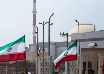 إيران تنقل منشآتها النووية إلى مخابئ حصينة تحسبا لأي هجوم