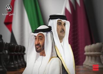 تفاصيل تورط بنك بريطاني شهير في حملة الإمارات الاقتصادية ضد قطر