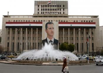 منها البنك المركزي.. عقوبات أمريكية على 7 أفراد و10 كيانات سورية