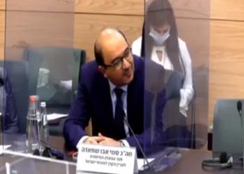 بالفيديو.. طرد نائب عربي من الكنيست بعد انتقاده وفدا إماراتيا