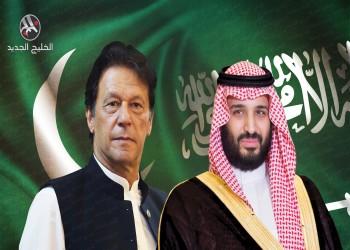 تدهور خطير في العلاقات.. باكستان تخرج عن طوع السعودية إلى حلف بديل