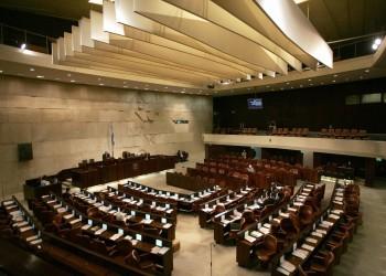 الكنيست يحل نفسه وإسرائيل تتجه لانتخابات جديدة في مارس