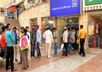 رايتس ووتش تنتقد استثناء السعودية العمالة المنزلية من إصلاحات الكفالة