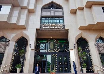 ديون جديدة.. مصر تطرح أذون خزانة بقيمة 1.2 مليار دولار