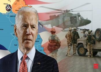 ماذا يعني انسحاب القوات الأمريكية بالنسبة للعراق؟