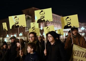 إيطاليا.. مناضلون ضد الفاشية يطالبون كونتي بحقيقة مقتل ريجيني