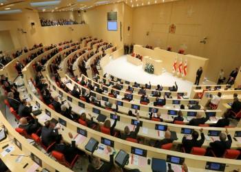 خطوة مقلقة لروسيا.. برلمان جورجيا يدعم الانضمام للاتحاد الأوروبي والناتو