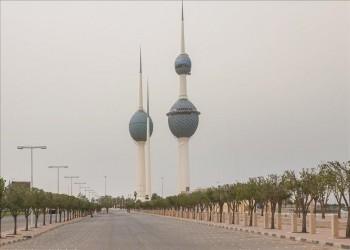 الكويت: توقيف 3 مسلحين يتبنون الفكر المتطرف