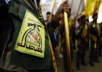 حزب الله العراقي يحذر الكاظمي: لن تحميك أمريكا
