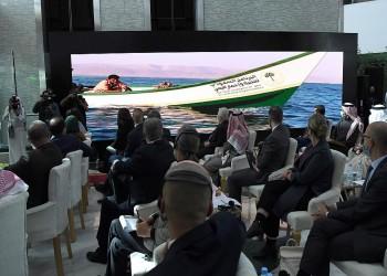 إطلاق حزمة مشاريع تنموية سعودية في اليمن بـ133 مليون دولار