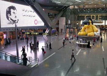قطر.. مطار حمد الدولي يعلق على شائعة إغلاقه