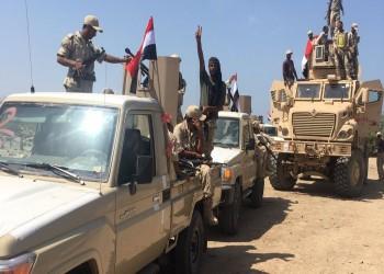 اليمن.. اغتيال ضابط بقوات مدعومة إماراتيا في عدن