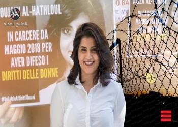 بتهمة تنفيذ أجندة خارجية.. حبس الناشطة السعودية لجين الهذلول 5 سنوات و8 أشهر
