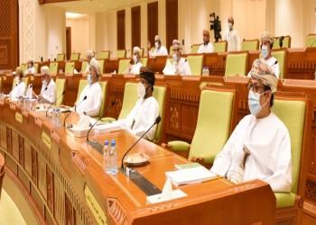 عمان تقر العلاوة السنوية للموظفين وتوصية بإرجاء تخفيض الدعم