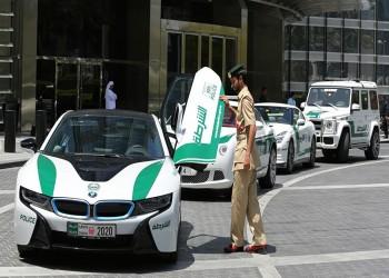 شرطة دبي: زيادة في عدد الإناث المدمنات مؤخرا