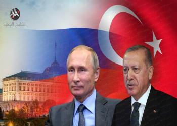 ناشيونال إنترست: مستقبل تركيا لن يعتمد على روسيا أو الغرب