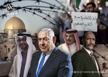 بيع الحقوق الفلسطينية.. أداة تاريخية لخدمة أنظمة عربية