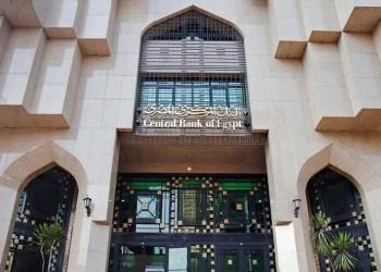 المركزي المصري: ارتفاع نسبة السيولة بالعملتين المحلية والأجنبية