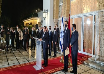 تشكيل فريق عمل اقتصادي مشترك بين المغرب وإسرائيل