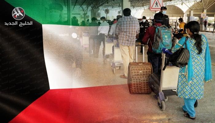انتهاء سريان إقامة 150 ألفا من الوافدين في الكويت