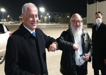 نتنياهو يستقبل الجاسوس الإسرائيلي بولارد في تل أبيب قادما من أمريكا (فيديو)