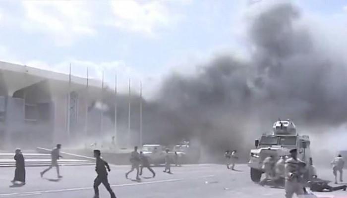 أسقطت قتلى وجرحى.. انفجارات تستقبل الحكومة اليمنية الجديدة في مطار عدن