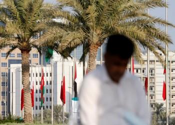 إحصائية: 57.4 مليون نسمة عدد سكان الخليج والذكور أغلبية (فيديو)