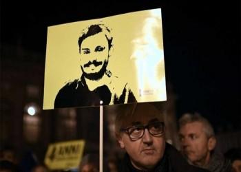 برلماني إيطالي: بيان النيابة المصرية مستفز ولن نغلق ملف ريجيني