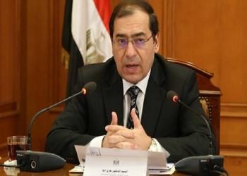 باستثمارات تصل لمليار دولار.. مصر توقع 9 اتفاقات للتنقيب عن النفط والغاز