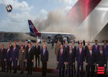 هجوم مطار عدن.. هل تصمد الحكومة اليمنية الجديدة أمام التحديات الأمنية الهائلة؟