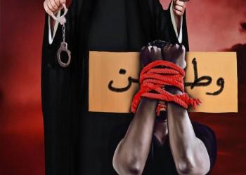 2021: العرب في مفترق طرق