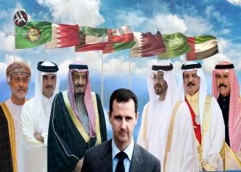 أجندة المصالح.. هكذا تغيرت مقاربات دول الخليج تجاه النظام السوري