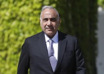 عادل عبدالمهدي يكشف تفاصيل اتصال من ترامب قبيل اغتيال سليماني