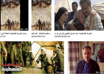 هل كان المخرج الراحل حاتم علي فلسطينياً وسورياً؟